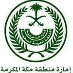 Makkah Region