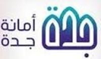 Jeddah Amanah