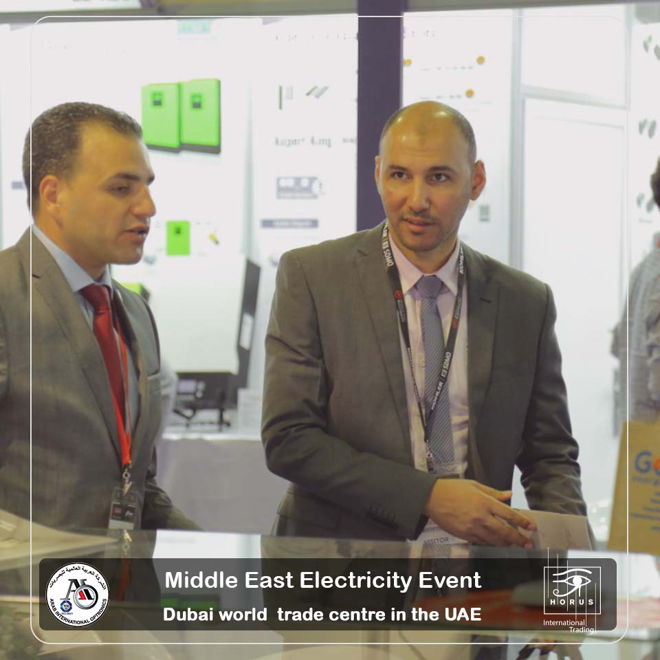 middle east electricity event